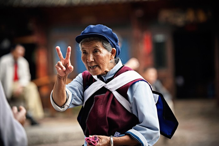 Cụ già người Naxi
