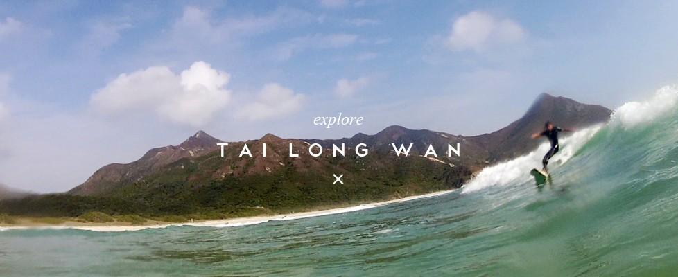 Vịnh Tai Long Wan