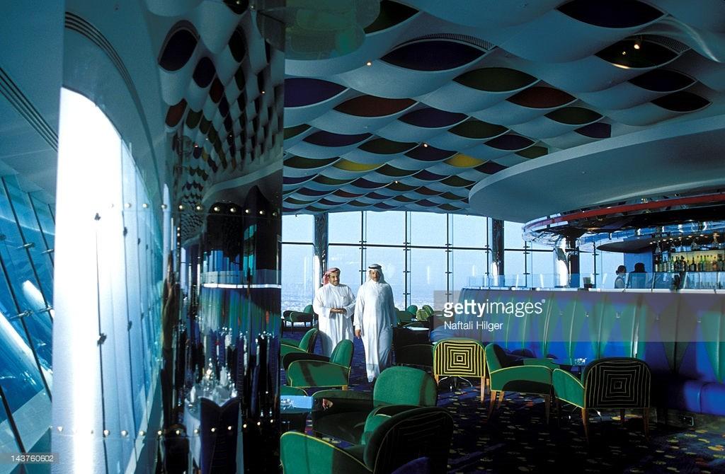 Nhà hàng sang trọng ở Burj AI Arab