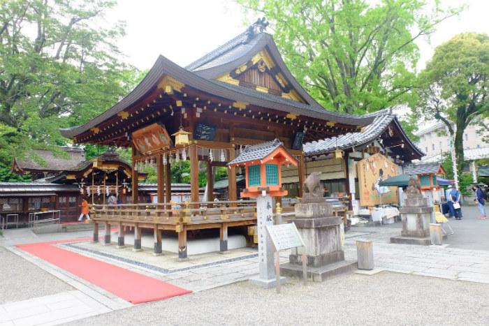 Kyoto có rất nhiều đền, chùa nổi tiếng từ lâu đời