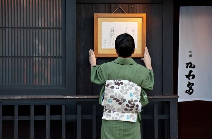 Kyoto, Nhật Bản.