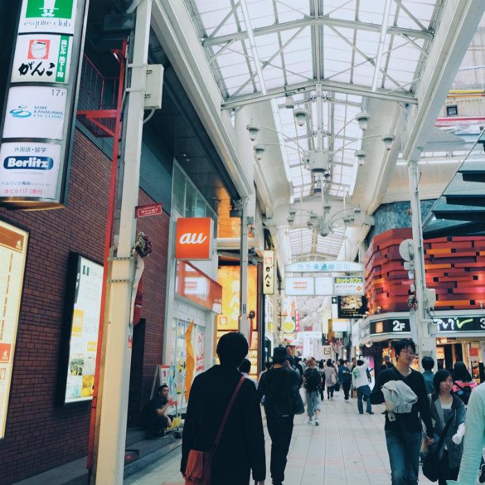 Một khu phố nhộn nhịp ở Osaka