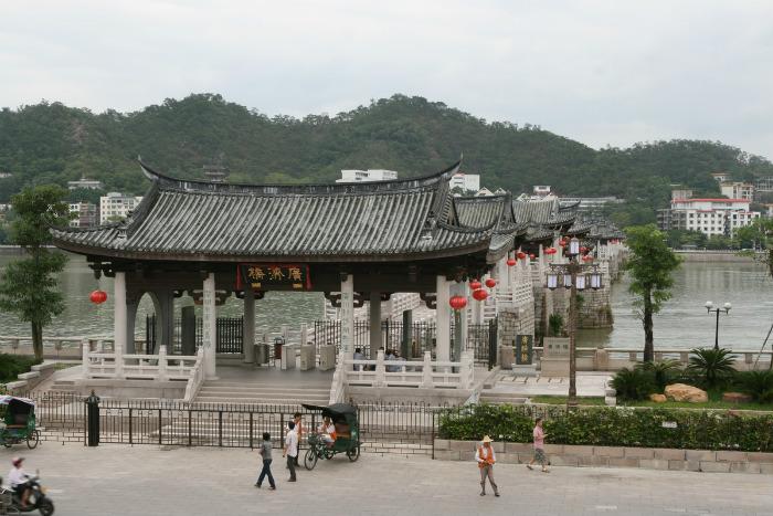 Cầu Quảng Tế, còn được gọi là cầu Tương Tử (Hàn Tương Tử trong bát tiên), là một cây cầu cổ bắc ngang qua sông Hàn, ngoài cửa Đông thành phố Triều Châu thuộc tỉnh Quảng Đông, Trung Quốc.