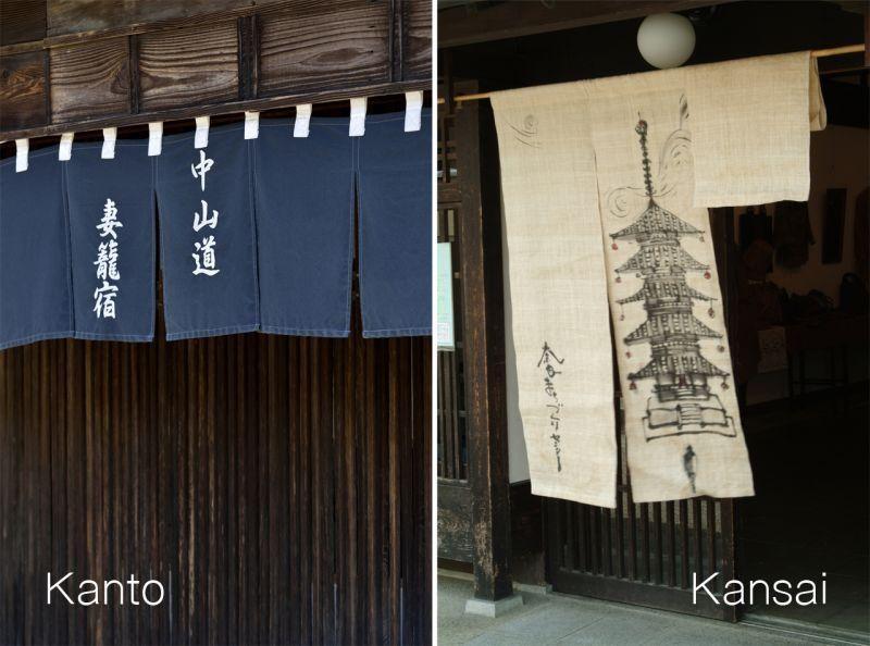 Sự khác nhau giữa chiếc Noren vùng Kanto và Kansai