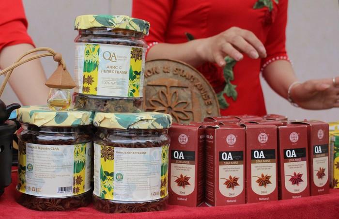 Các sản phẩm của hoa hồi khá đa dạng như tinh dầu, hoa hồi khô nguyên cánh...