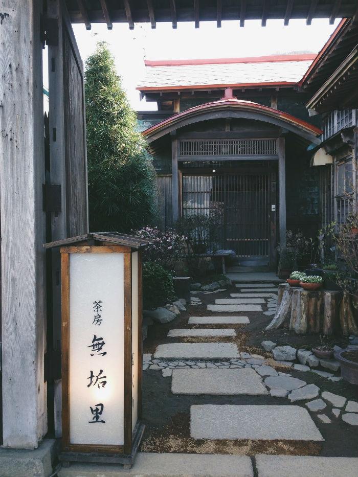Những khung cảnh đậm chất Nhật Bản