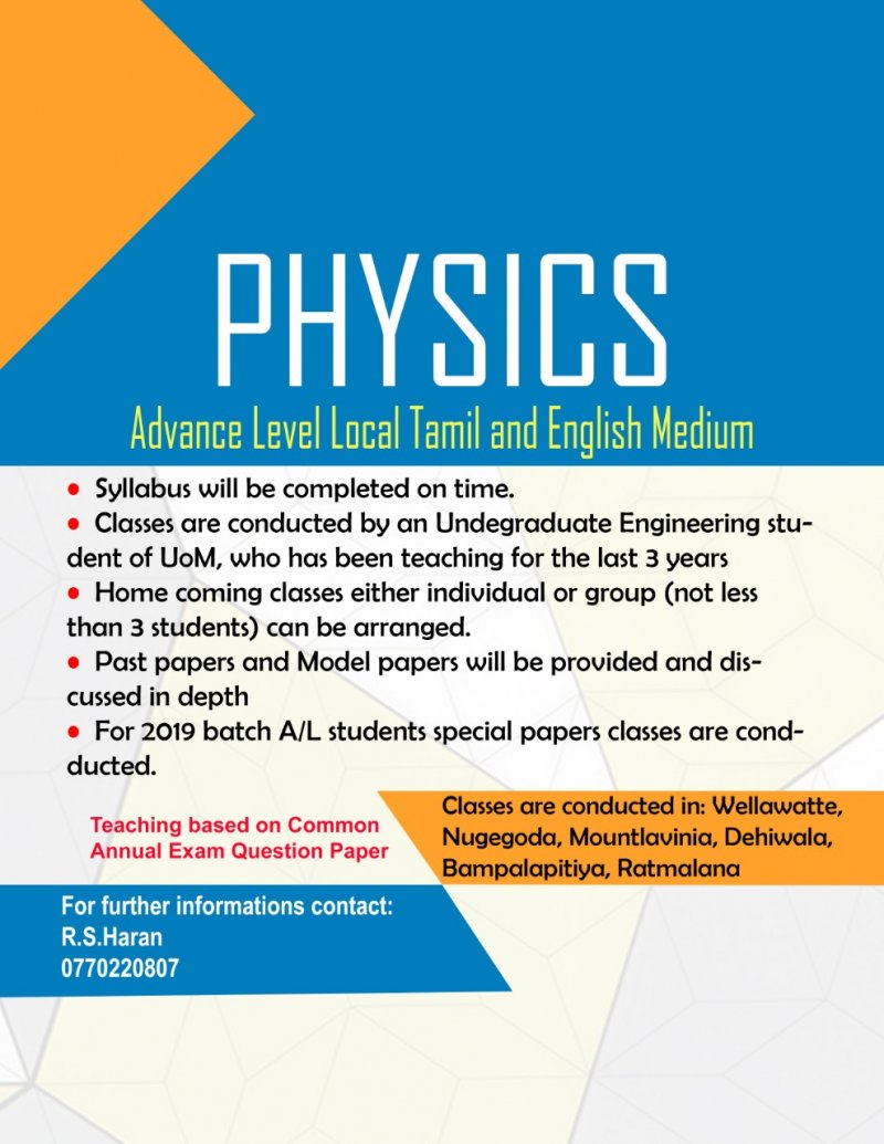 Advance level Physics Classes English/Tamil medium