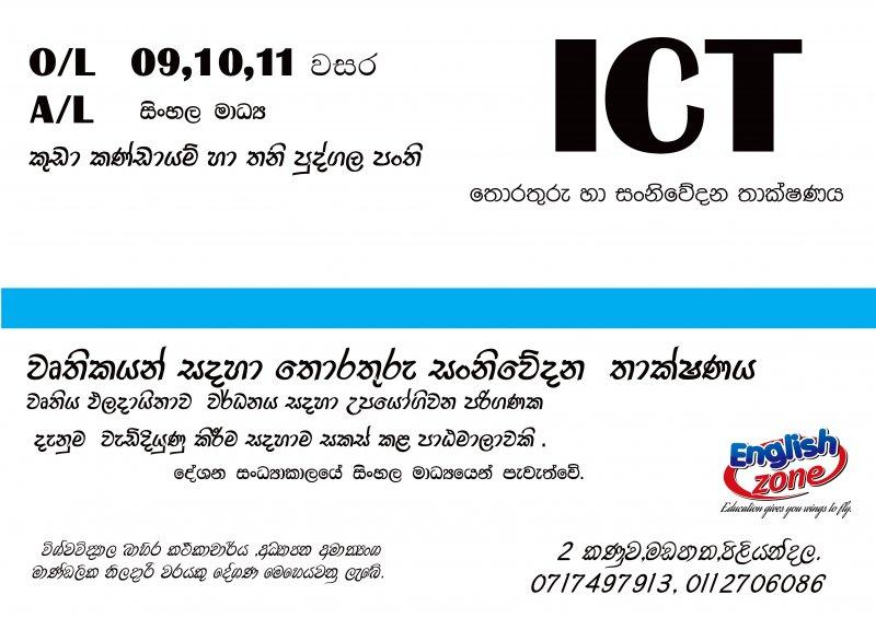 ICT Skill Development Programe for Employee