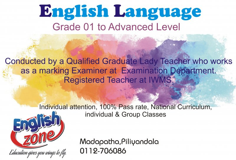 English Language Class (Grade 1 to 13)And IWMS Class