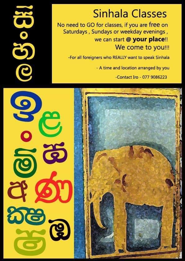Learning Sinhala Language