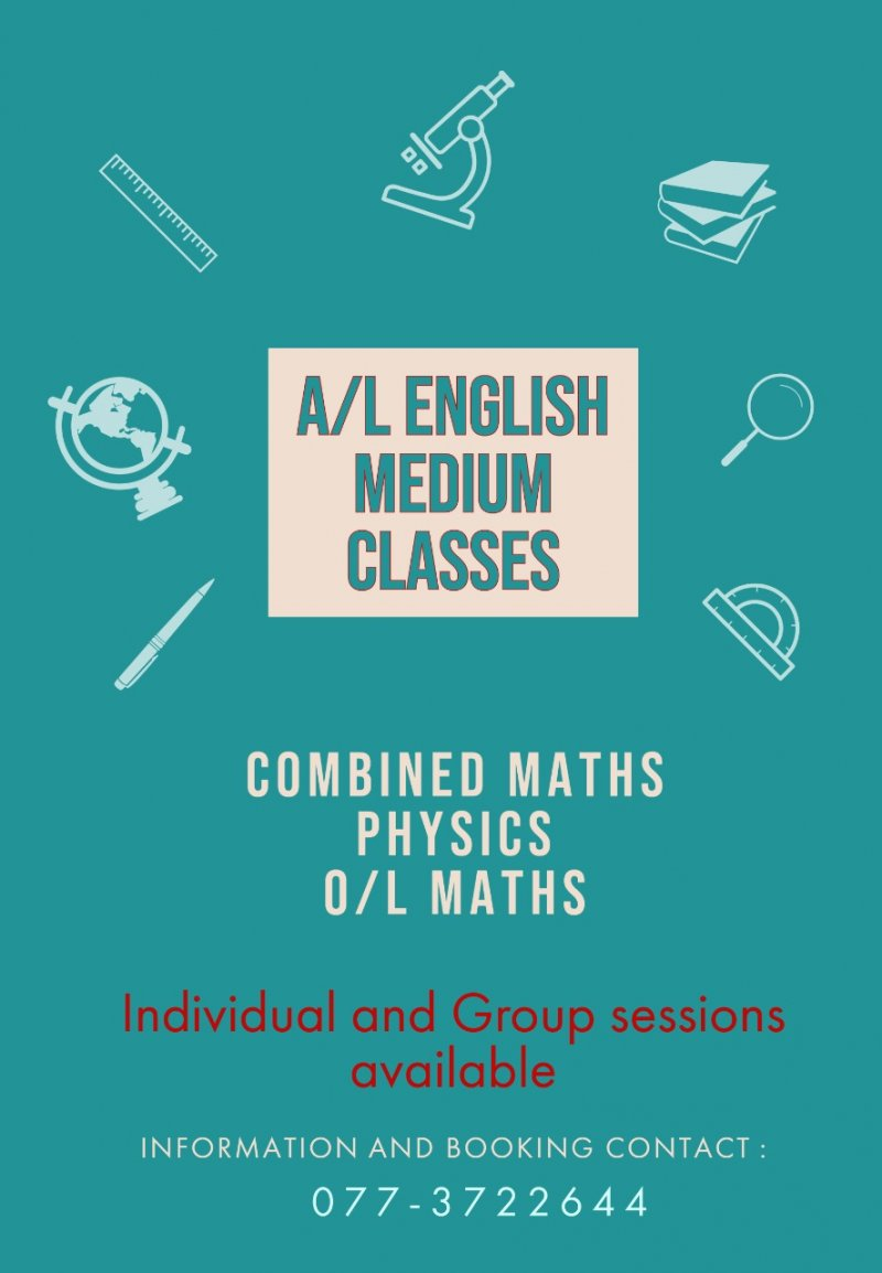 Online/ Individual Classes for Combined Maths/Physics