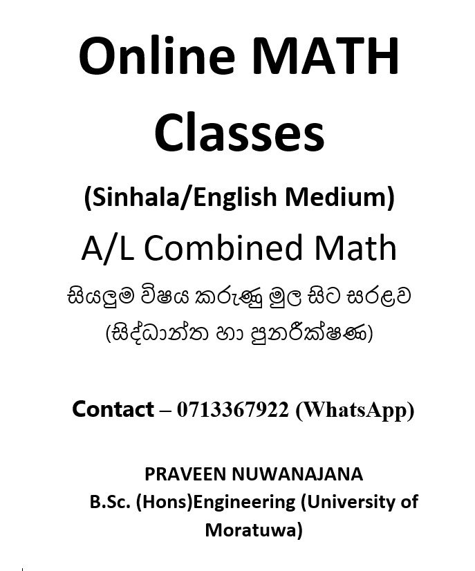 Online Combined Maths Classes