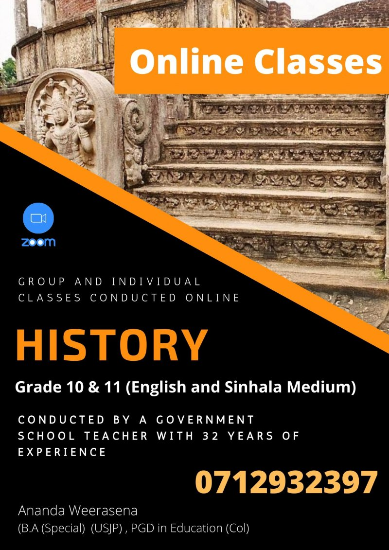 History 10 &11 English Medium or Sinhalese Medium