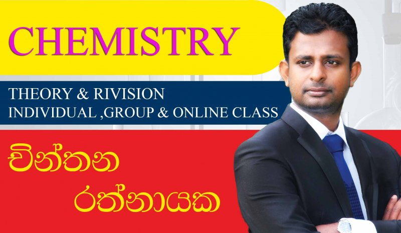 A/L Chemistry,  theory and rivision (individual, group and online class)