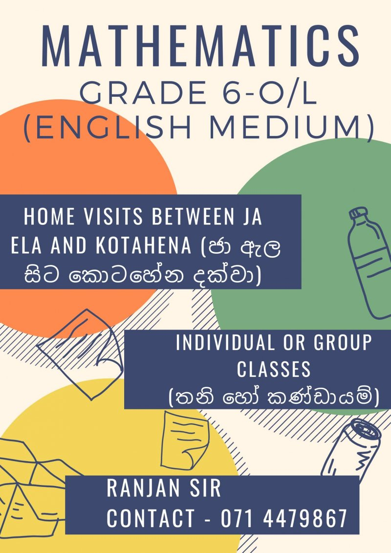 Mathematics Grade 6 to O/L - Home Visits/Group classes