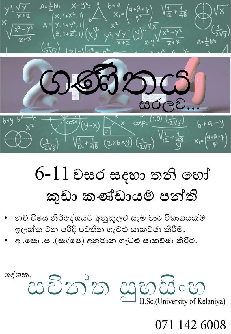 For a strong Mathematics base..