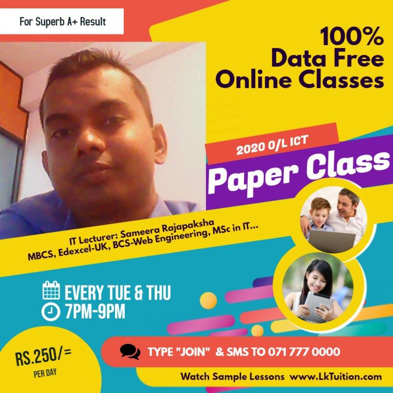 2020 O/L ICT Paper Class
