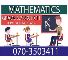 MATHEMATICS for 6,7,8,9,10,11 (HOME VISIT)