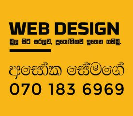 Web Design  -  Beginner to Advanced.