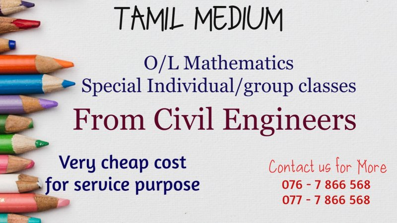O/L Maths Tuition Class from Engineers in Tamil