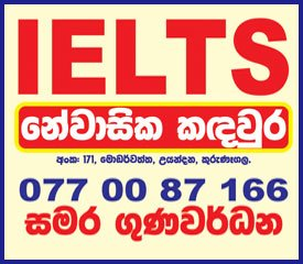 IELTS/Spoken English