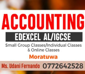 Edexcel A/L Accounting and Statistics