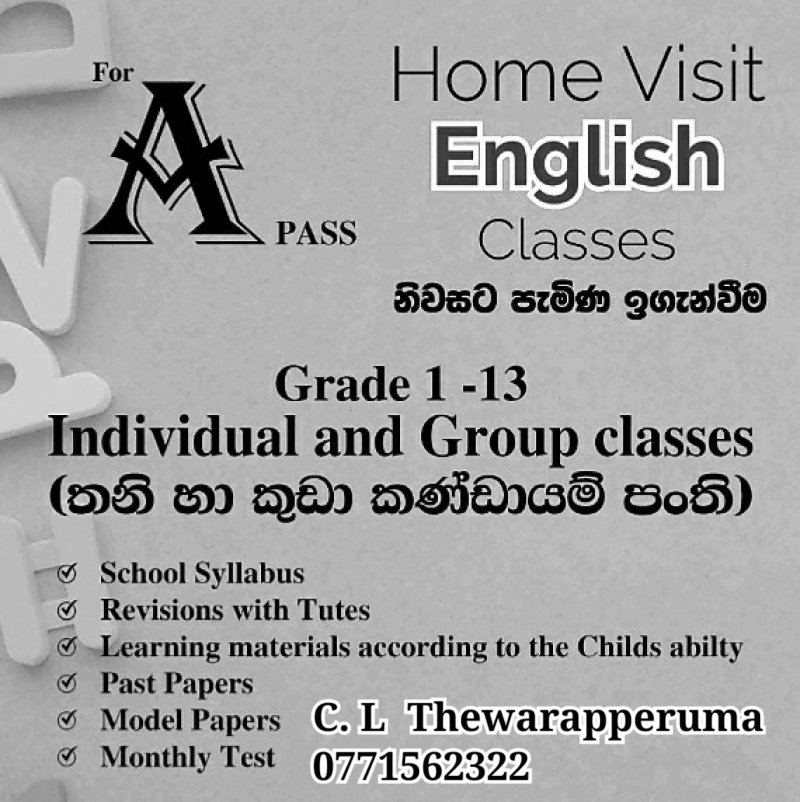 English Classes - Home Visiting - Kalutara, Wadduwa, Panadura, Bandaragama, Piliyandala and Moratuwa