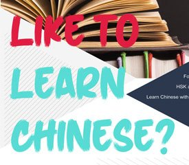 Learn Chinese with interesting methods