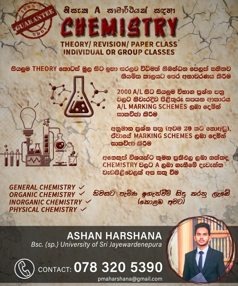CHEMISTRY & PHYSICS