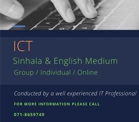 O/L Sinhala / English Medium ICT Classes