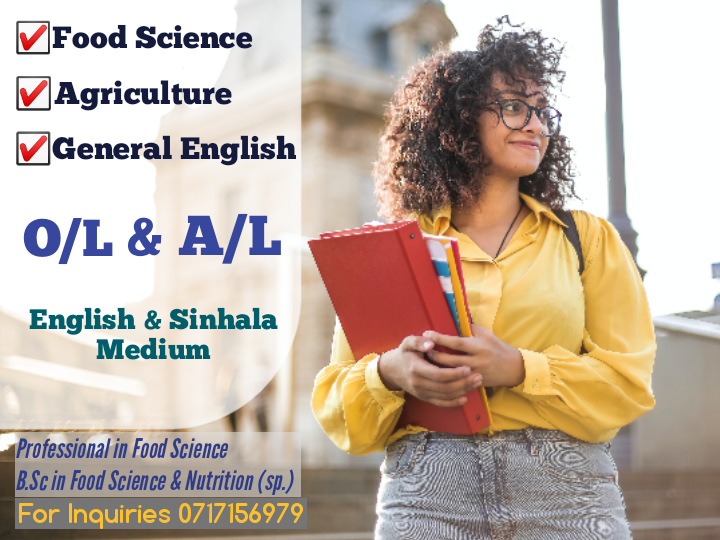 Agro & Food Technology | General English | A/L O/L Classes