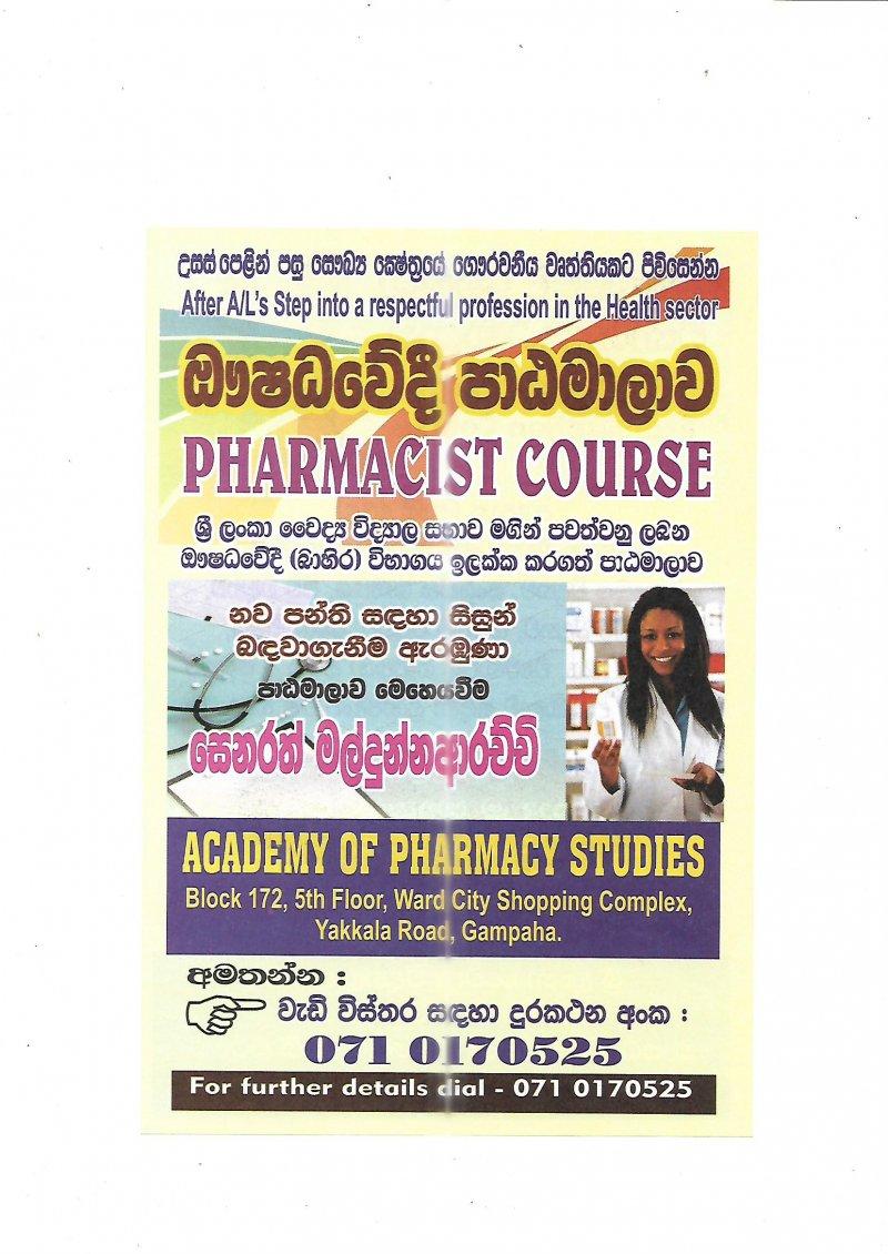 Pharmacist Course