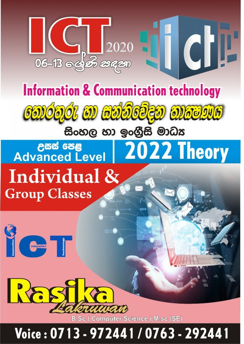 INFORMATION AND COMMUNICATION TECHNOLOGY INDIVIDUAL AND GROUP CLASSES
