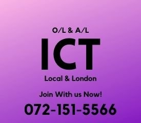 ICT & Maths for A/L and O/L | Local & London syllabus [English / Tamil]