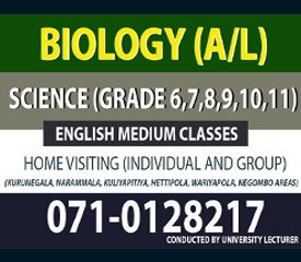 BIOLOGY (A/L) and SCIENCE for Grade 6,7,8,9,10,11 (ENGLISH MEDIUM)