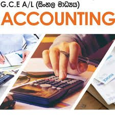 Accounting  for A Level & O Level