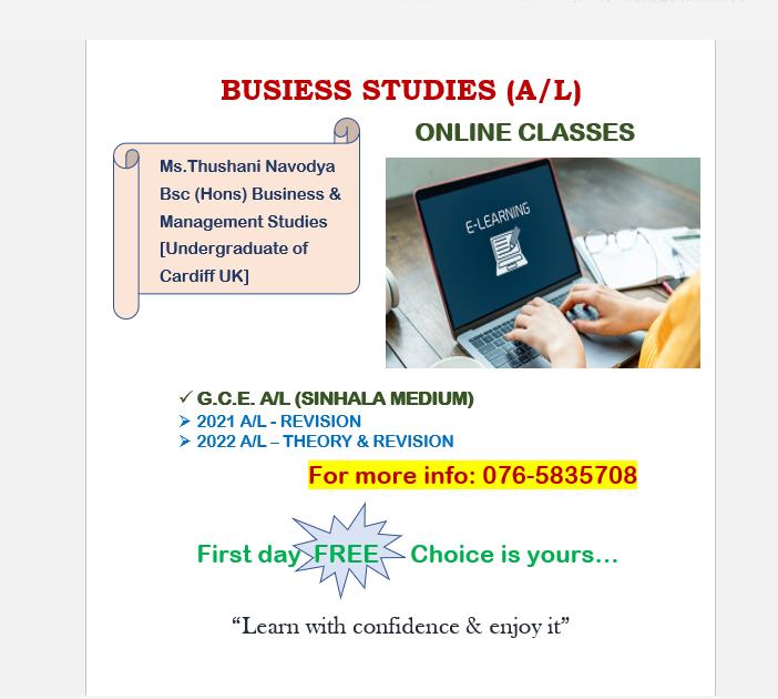 Business studies A/L sinhala medium