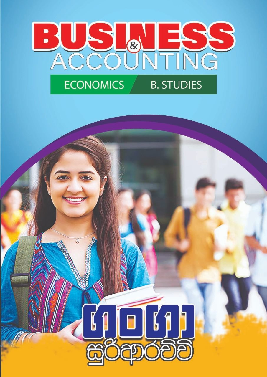 Online Economics & B/Studies English Medium classes  for 2022 / 2021 A/L by Headmistress of a leading International School.