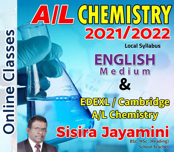 A/L Chemistry Theory / Revision / Paper classes