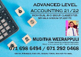A/L Accounting Sinhala Medium