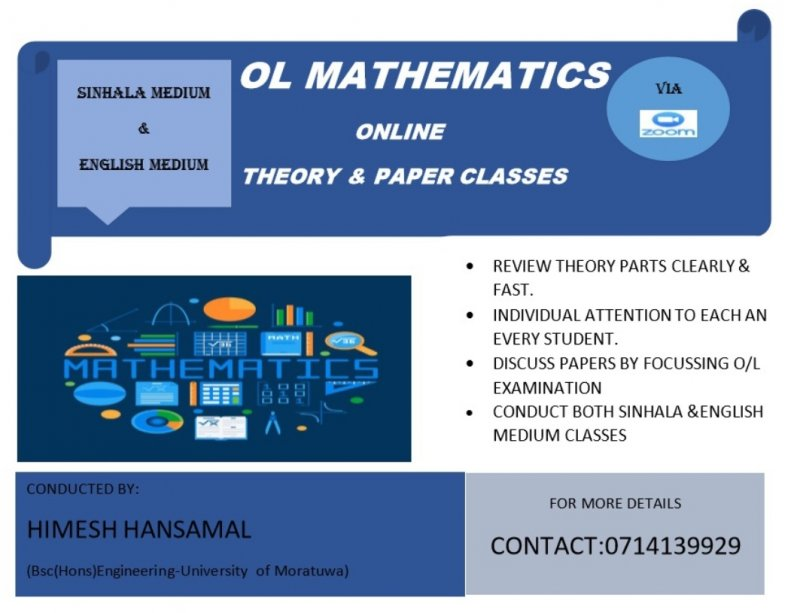 AL physics /AL Combined maths/OL Mathematics Tuition