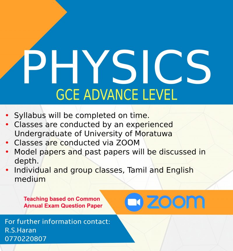 Local Physics English/Tamil medium A/L Online