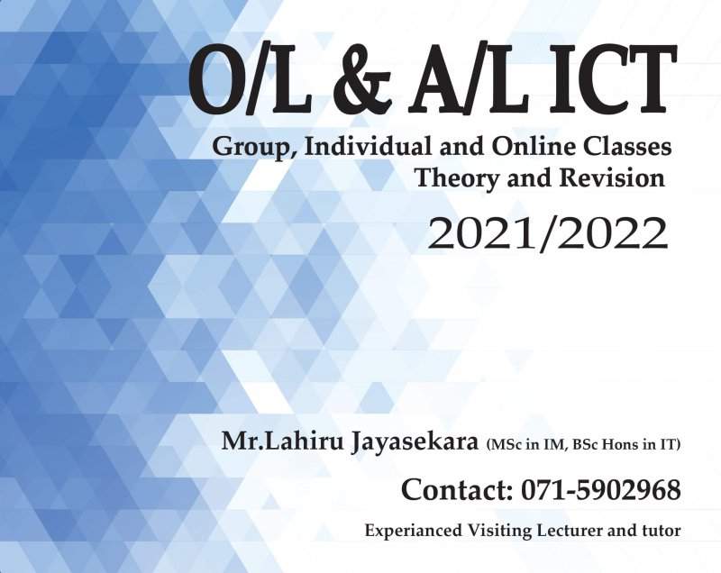 O/L & A/L ICT Classes.