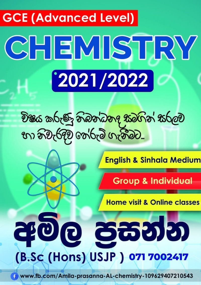 Advanced level chemistry classes 2021/2022(Home visits and online classes)