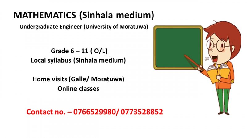 Maths Classes (sinhala Medium)