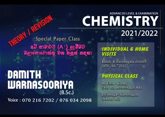 Chemistry in kurunagala