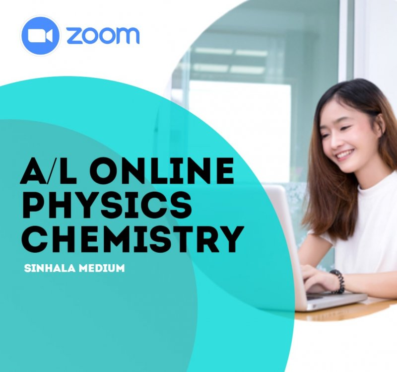 A/L Physics / Chemistry online class