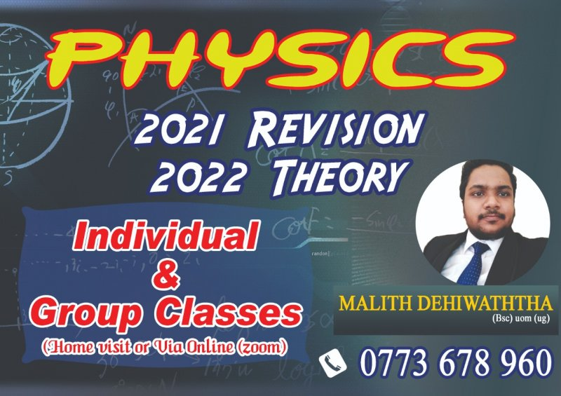 A/L Physics Individual & Group classes