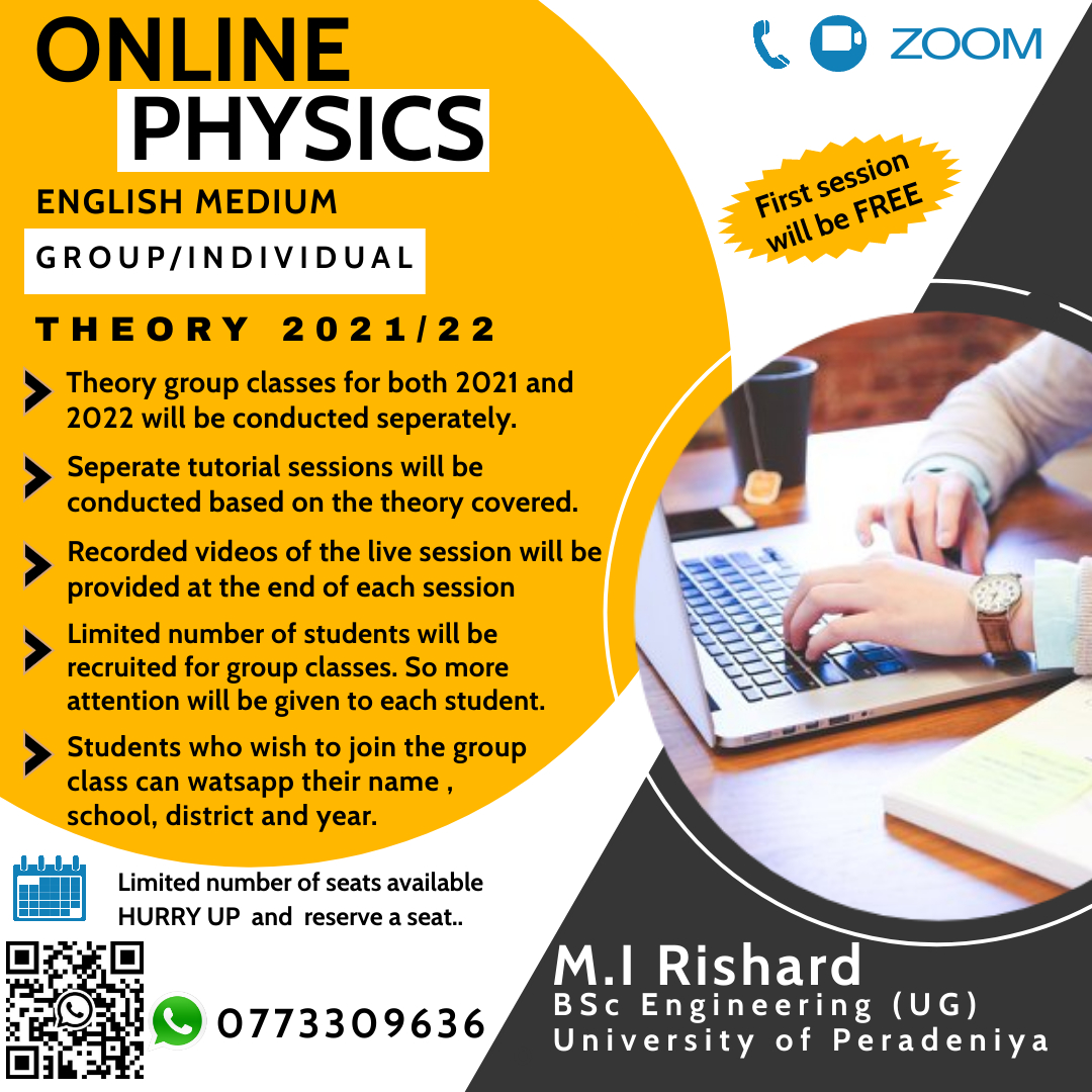 ONLINE A/L PHYSICS / COMBINE MATHEMATICS / CHEMISTRY (English Medium)