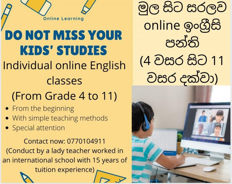 Online English Classes islandwide